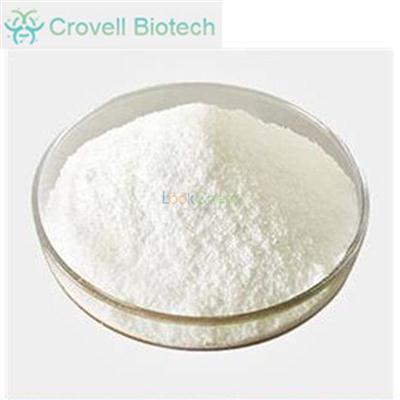 Hot sale N-Methyl-DL-alanine