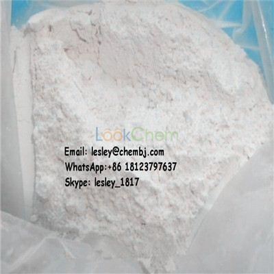 EP Pharmaceutical Raw Powder Iopromide CAS: 73334-07-3
