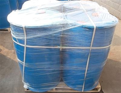 AceticAcid CAS NO.64-19-7