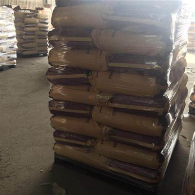 lowest price  of  Ferrous chloride