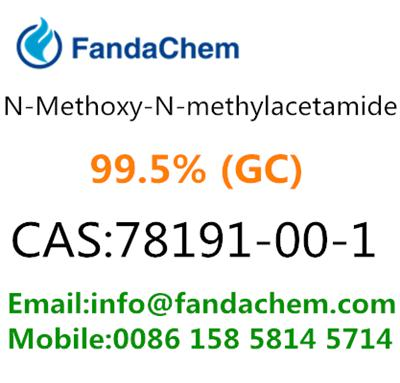 N-Methoxy-N-methylacetamide,cas:78191-00-1 from fandachem
