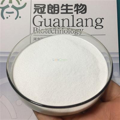 Anti aging vitamin Nicotinamide Riboside 99% powder