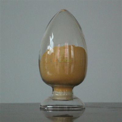 High quality feed additives L-Lysine  CAS NO:56-87-1
