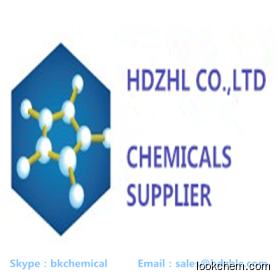 High Purity 2,3-Dichlorophenylboronic acid in stock