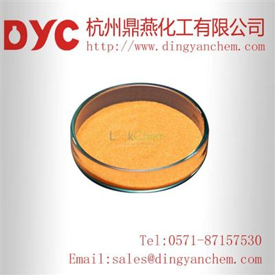 High purity Curcumin  CAS:458-37-7