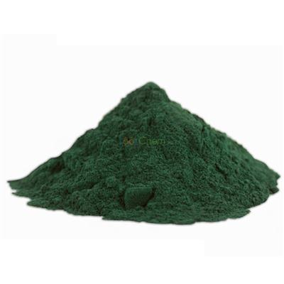 Natural spirulina powder,CAS:724424-92-4