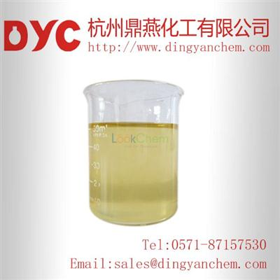 High purity Tetrabutyl orthotitanate 98% cas:5593-70-4