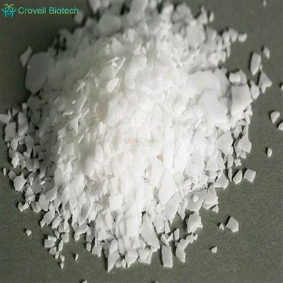 Resorcinol suppliers in China CAS NO.108-46-3(108-46-3)
