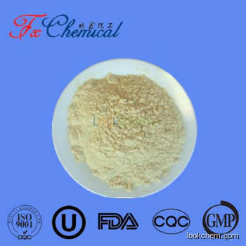 Trustworthy manufacturer Chloranil Cas 118-75-2 with good quality low price