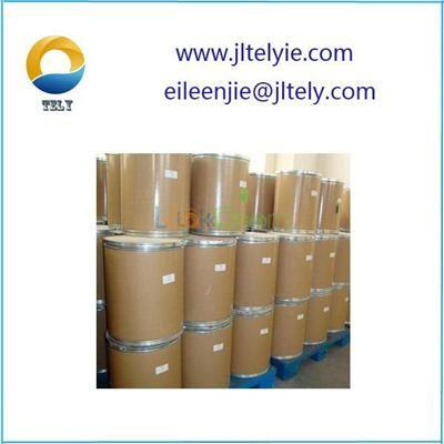high quality Disodium phosphate dodecahydrate