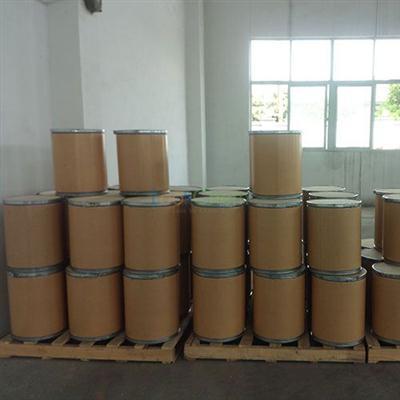 Chloroxylenol (PCMX)(88-04-0)