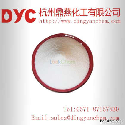 High purity Various Specifications sodium citrate, dihydrate CAS:6132-04-3
