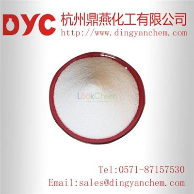 High purity Various Specifications Poly(ethylene glycol) CAS:25322-68-3