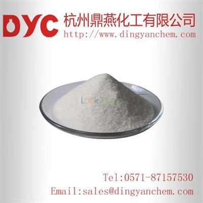 High purity 5-Hydroxymethylfurfural with high quality cas:67-47-0
