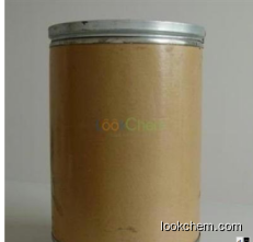 High purity 99% Mexidole factory in stock CAS NO.127464-43-1