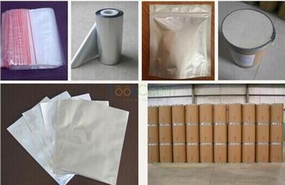Trifluoroacetic anhydride CAS NO.407-25-0 CAS NO.407-25-0