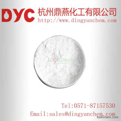 High purity trimethoprim 98%min with best price and good supplier cas:738-70-5