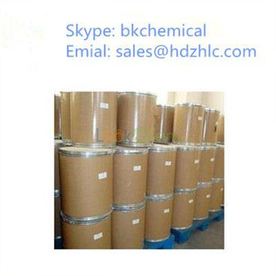 Disodium phosphate dodecahydrate in stock