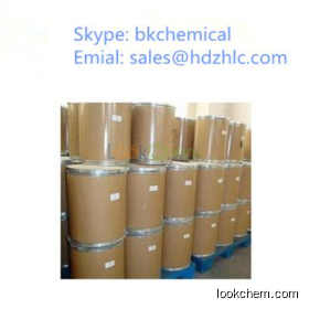Pivaldehyde in stock