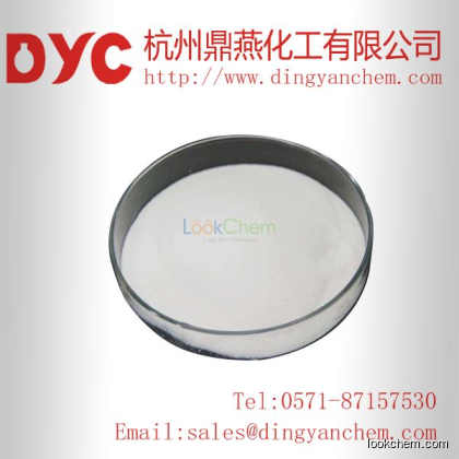 High quality Doxycycline monohydrate with best price cas:17086-28-1