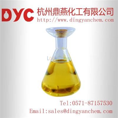 Top purity Boldenone undecylenate with high quality cas:13103-34-9