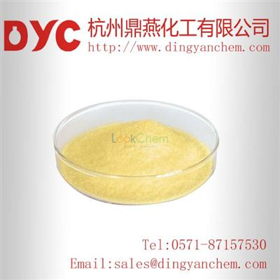 High purity 4-Nitrobenzaldehyde with high quality cas:555-16-8