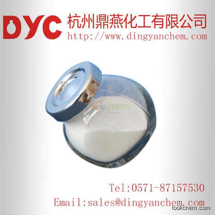 High purity 4-Dimethylaminobenzaldehyde with high quality cas:100-10-7