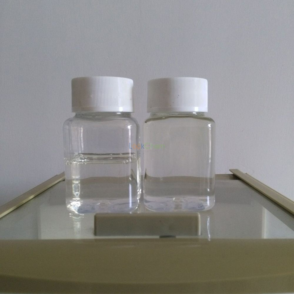 TIANFCHEM-Butyric-Acid