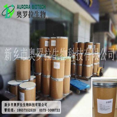 Direct Manufacturer of Uracil