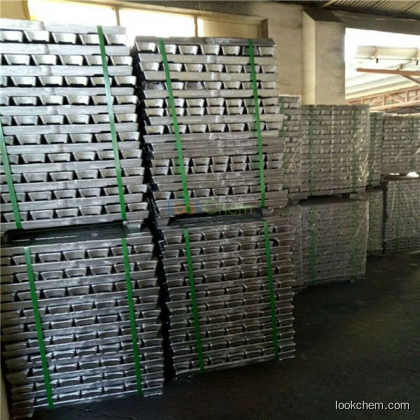 Sell Zinc ingot 99.995%(7440-66-6)