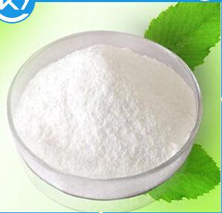 Factory in China High Purity with Cheap Price Trifluoroacetamidine