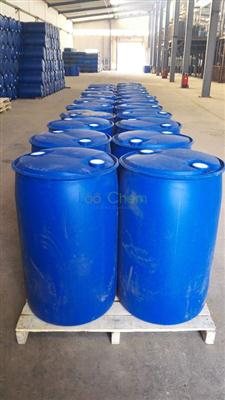 HYDROGEN SULFIDE /High quality/Best price/In stock