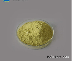 1194-98-5 in Stock Manufacturer in China 2,5-Dihydroxybenzaldehyde