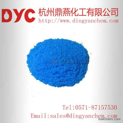 High purity Manganese Gluconate with high quality cas:6485-39-8
