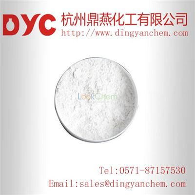 High purity L-Serine with high quality cas:56-45-1