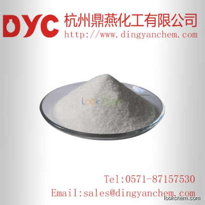 High purity Sorbic acid pharma grade with high quality and best price cas:110-44-1
