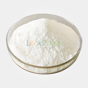 Terbutaline hemisulfate Manufacturer/High quality/Best price In stock