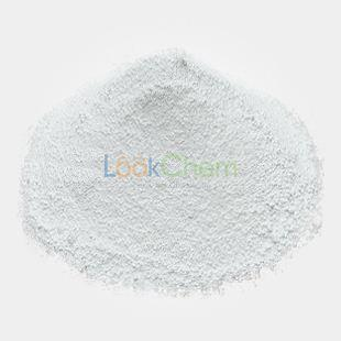 high quality Hydroxylamine hydrochloride//5470-11-1