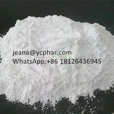 Sell 99% purity Flumazenil CAS: 78755-81-4