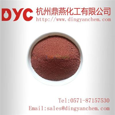 High purity Silicon dioxide with high quality and best price cas:7631-86-9