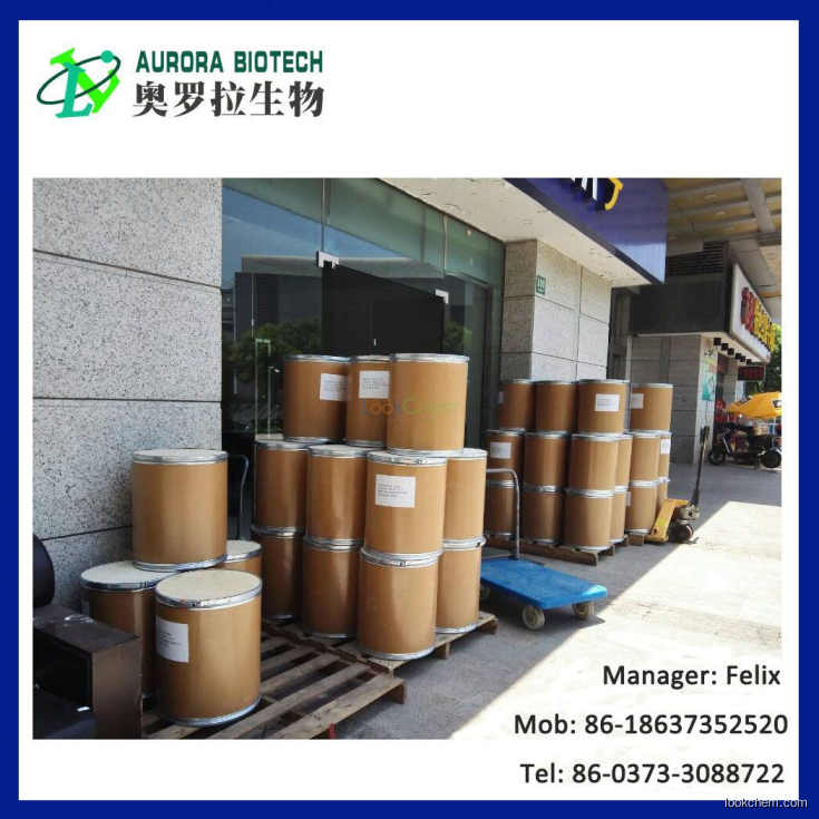 cytosine-1-beta-D-arabinofuranoside China Manufacturer