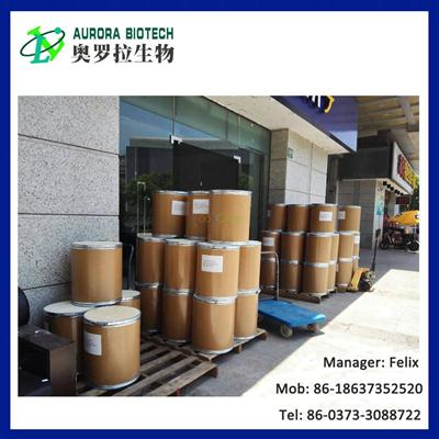 cytosine-1-beta-D-arabinofuranoside China supplier