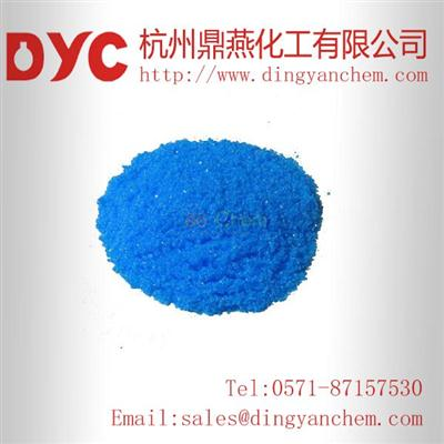 High purity Coomassie Brilliant blue R with high quality and best price cas:6104-59-2