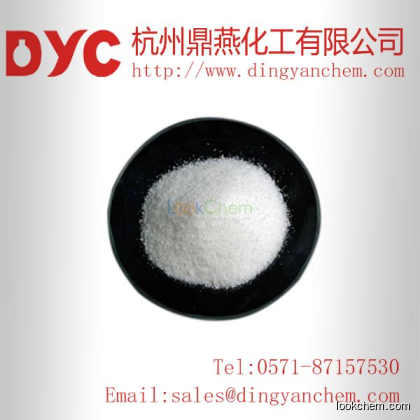 High purity Lead(II) chromate with high quality and best price cas:7758-97-6