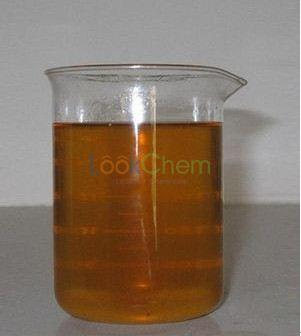 64041-76-5   sodium laulyl carboxymethyl imidazoline acetate  /High quality/Best price/In stock