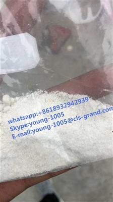 Rosuvastatin calcium CAS NO.147098-20-2