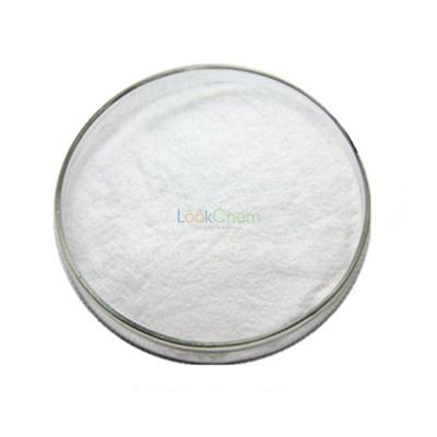 High Quality Capryloyl Salicylic Acid 2-hydroxy-5-(1-oxooctyl)benzoic acid CAS NO.: 78418-01-6(78418-01-6)