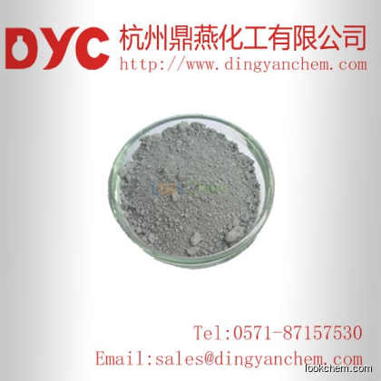 Perfect quality Molybdenum disulfide 1317-33-5 on sell  leading factory