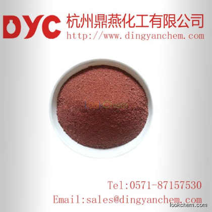 Satisfied quality Palladium(II) acetate 3375-31-3 with acceptable price Chinese factory