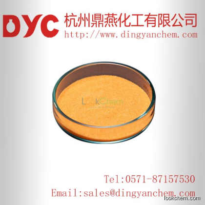 High purity 1,1'-Bis(diphenylphosphino)ferrocene-palladium(II)dichloride dichloromethane complex with high quality and best price cas:95464-05-4